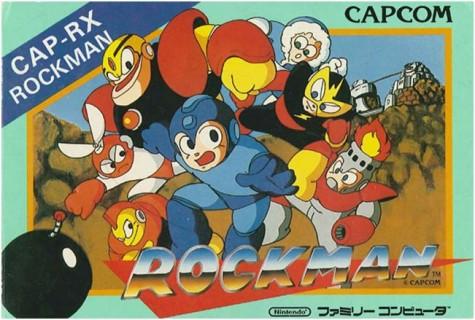 Megaman-cover-japones-articulo-startvideojuegos